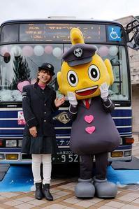 幸せつかもう!ハート♡バス~ライブ編~ - 愛知・名古屋を中心に活動する女性ギタリストせきともこのブログ