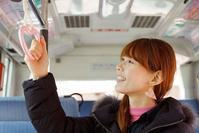 幸せつかもう!ハート♡バス~ハッチー編~ - 愛知・名古屋を中心に活動する女性ギタリストせきともこのブログ