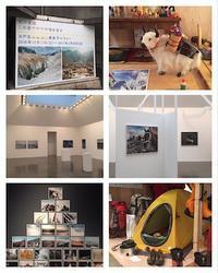 2月は、日帰り美術館の旅。水戸&熱海 - 旅の記憶 - travelogue -