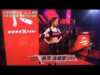 ●KUNOICHI2017 放送を終えて(*´ω`*) - くう ねる おどる。 〜文舞両道*OLダンサー奮闘記〜