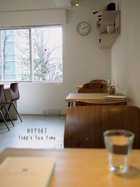 HOTORI   / 然花抄院 渋谷ヒカリエ渋谷 - Favorite place