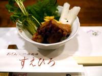 おでん・一品料理 すえひろ @大阪の名酒場 - Kaorin@フードライターのヘベレケ日記