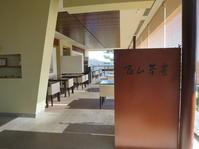 熱海倶楽部 迎賓館(ごはん) - よく飲むオバチャン☆本日のメニュー