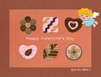 Happy Valentine's Day - よりきみのちょろりゴト