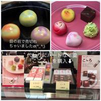 目の前で売切れ - Dessert Love ~甘い日記~