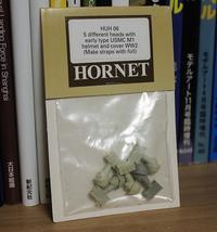 HORNET HUH 06 5 different heads with early type USMC M1 helmet and cover WW2 - 定年後模型日記