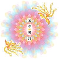 オリジナルの花瞑想を一つ完成 - 暁玲華のスピリチュアルパワー