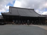 天台宗・浄土真宗本願寺派合同法要 - MOTTAINAIクラフトあまた 京都たより