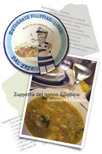 リパリ島3.滋味深いスープと黄金の酒に酔いしれた夜 - 風の記憶 Villa Il-Vento 2