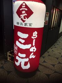 三元 - タイ式マッサージ サイチャイ