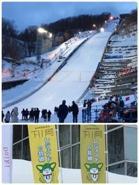 スキージャンプW杯 - リラクゼーション マッサージ まんてん