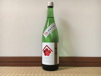 (奈良)梅乃宿 秘蔵吟醸 / Umenoyado Hizo Ginjo - Macと日本酒とGISのブログ