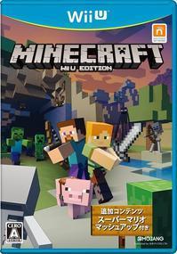 MINECRAFT(マインクラフト): Wii U EDITIONをヨドバシで買う前にチェック! - MINECRAFT: Wii U EDITIONの最安値はここ!