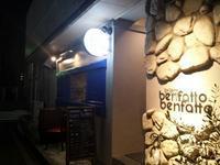 ベンファット(新栄)でごはんです - SCARFの今日のBLOG