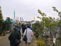 第42回JA植木まつり(IN熊本県農業公園(カントリーパーク))に行ってきました! - FLCパートナーズストア