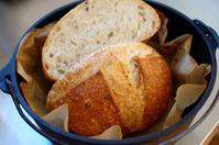 ダッチオーブンで雑穀カンパーニュ - キシノウエンの 今日のてしごと