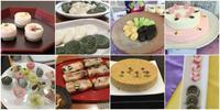 韓国伝統餅レッスンのご案内 - 美味しい韓国 美味しいタイ@玄千枝クッキングサロン