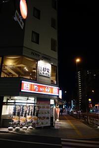 都電テーブル豊島区東池袋/和食 定食 - 「趣味はウォーキングでは無い」