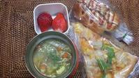 カレースープ - sunny side