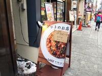 札幌リゾッテリアGAKU bis (ローストビーフとたっぷりチーズのリゾットプレート) - 苫小牧ブログ