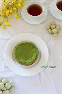 焼き菓子レッスン春を呼ぶグリーン♪抹茶ガトーショコラ講座 - Atelier tiara