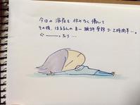 とことん疲れた日 - 島美砂☆ゆるゆる田舎生活