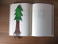 残り紙を再利用しおりを作ってみた - yukaiの暮らしを愉しむヒント