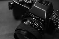 CONTAX S2b - H I S H I A Y A M E