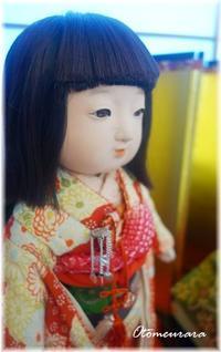 市松人形 - 日々楽しく ♪mon bonheur