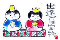 ありがとうの絵手紙36-3月3日♪♪ - NONKOの絵手紙便り