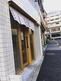 asatte   北参道 - Favorite place