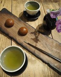 GO KASAMASHIKO via TOKYO '176 - うつわshizenブログ