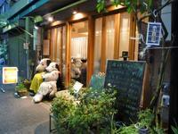 カウンター席のみの人気洋食屋さん L'Ami 、神戸元町にて - カステラさん