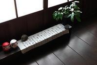 一ノ倉邸 - morioka暇人日記2