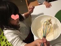 """イタリアで日本語幼児教育: どら焼き教室&""""つ, と"""" - ITALIA Happy Life イタリア ハッピー ライフ  -Le ricette di Rie-"""