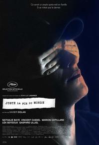 「たかが世界の終わり」 - ヨーロッパ映画を観よう!