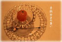 金柑の蜂蜜かけ - ♪Princess Craft  シニア素敵女子の集い