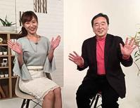 【AABテレビ「よりそう秋田の家づくり」2.25出演】 - 性能とデザイン いい家大研究