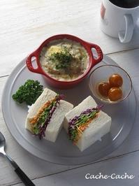 牡蠣とチーズのココットとベジサンドのワンプレート♪ - キッチンで猫と・・・