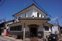 白壁倶楽部(赤瓦十三号館) - レトロな建物を訪ねて