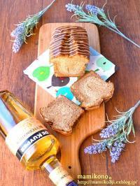 2017ブーム到来?バタースコッチの魅力。 - mamikono。~ハレの日のお菓子~