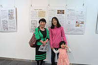 SYIパネル展スタート - ムキンポの亀尻ブログ