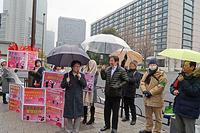 日米二国間通商交渉に反対KERA『陥没』MX「ニュース女子」抗議行動5 - ムキンポの exblog.jp