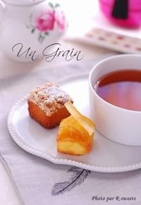 Un Grain* - R-Sweetsな生活