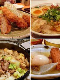 マボロシの定食 in 島根と、めくるめく美食のキロク 2017 - 海外旅行はきらいでした
