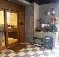 美味しいパン屋さん・RIKI & 早朝散歩、神戸元町にて - カステラさん