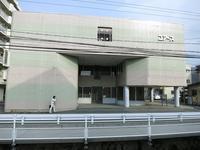 ユアーズ本社跡地 - 安芸区スタイルブログ-安芸区+海田町・坂町・熊野町-