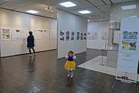 SYIパネル展原発反対戦争反対 - ムキンポの exblog.jp
