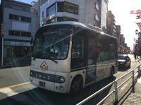 立川バス(くにっこ、北・北西中ルート) - バスマニア