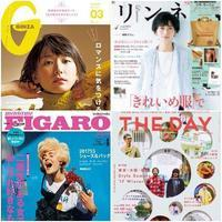 Figaro、リンネル、GINZA, The DAY - carboots